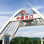 china border gate