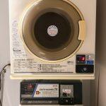 washing machine in hostel