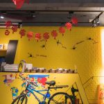 yellow industrial interior design